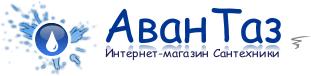 Интернет магазин сантехники АванТаз в Нижнем Новгороде